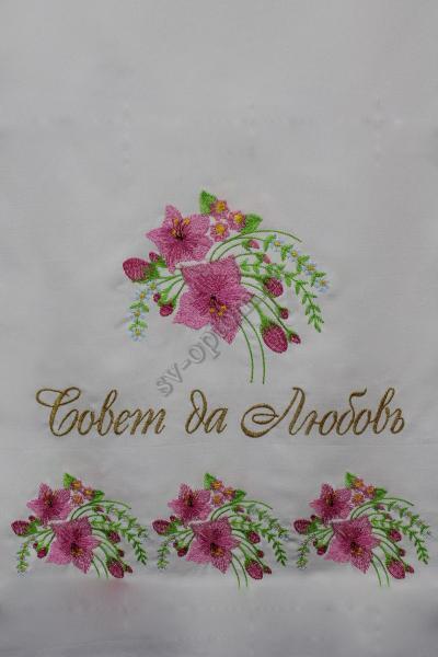 Комплект венчальный белый (рушник, 2 салфетки) арт.074-003