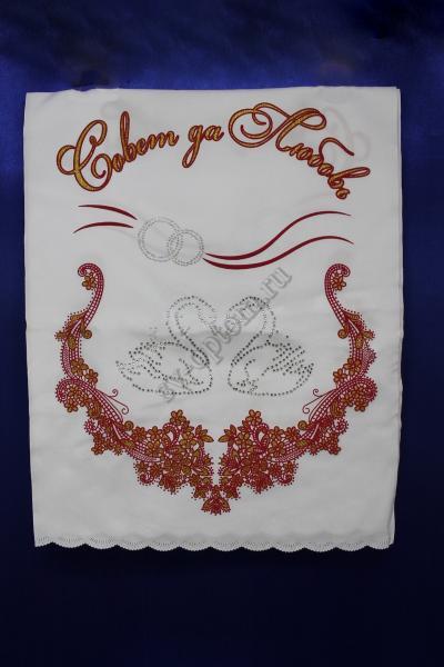 Комплект венчальный белый (рушник, 2 салфетки) арт.074-004