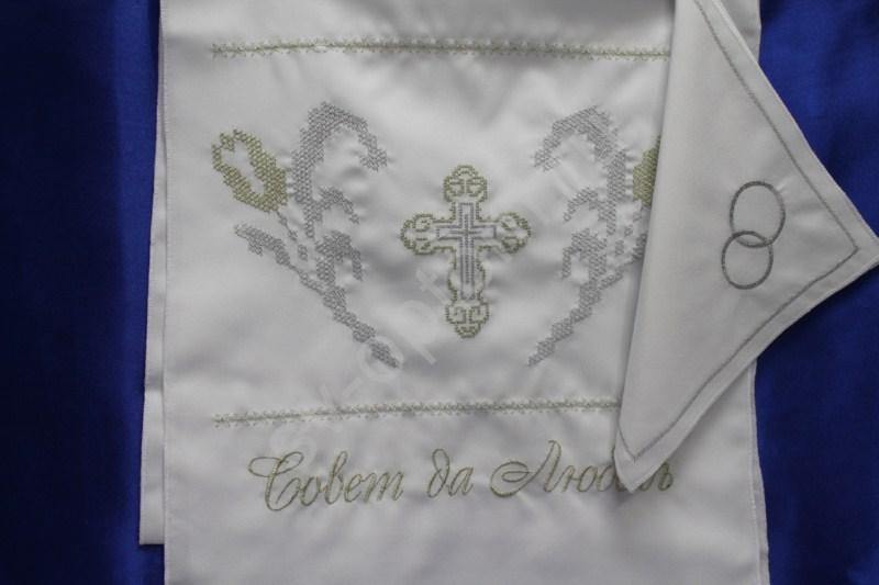 Комплект венчальный белый (рушник, 2 салфетки) арт.074-018