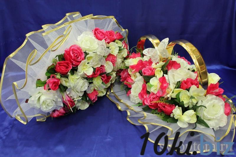 Комплект кольца и торпеда с розами красными и айвори арт.119-042 Украшения для свадебных машин в России