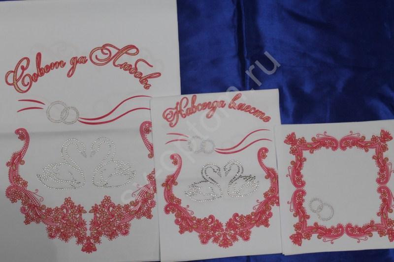 Комплект рушников розовый (большой рушник, маленький, 2 салфетки) арт. 074-016