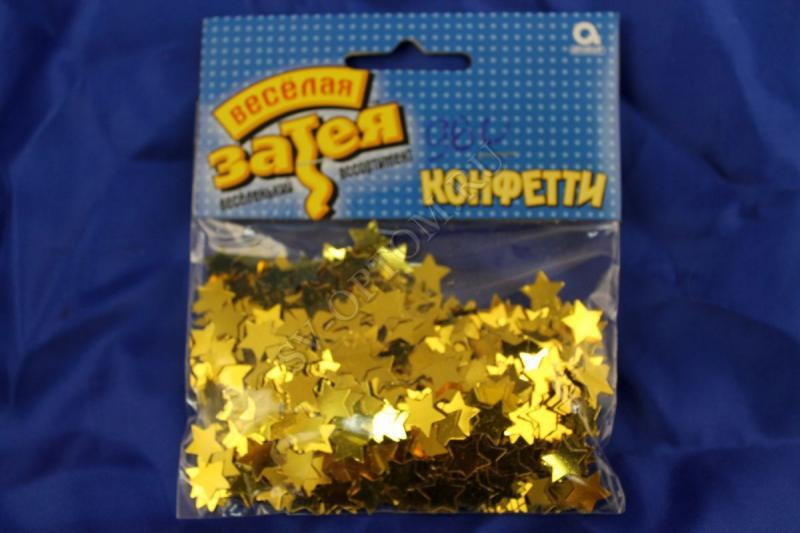 Конфетти звездочки Цвет: Золото арт. 077-006