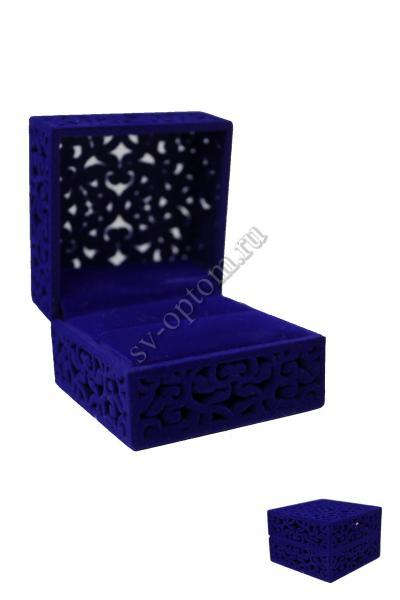 """Коробочка для колец """"Синяя"""" """"арт. 117-012"""