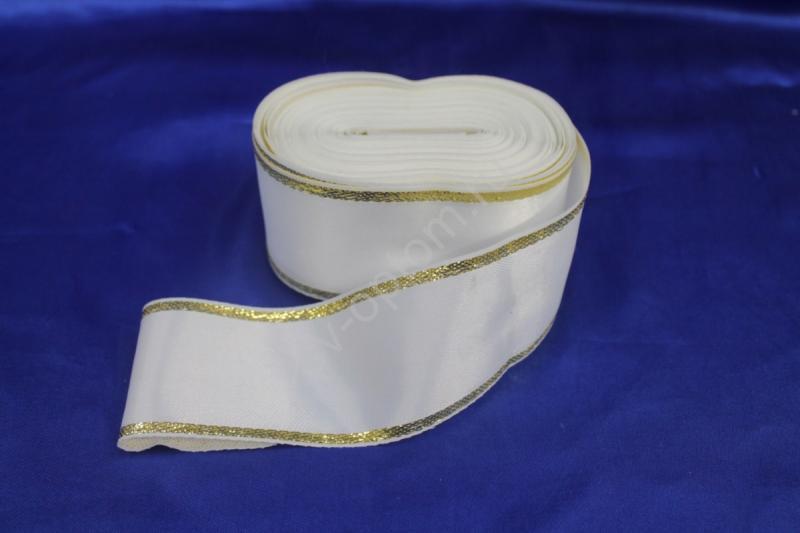 Лента атласная Цвет: Белый с золотом 5см*20м арт. 134-056