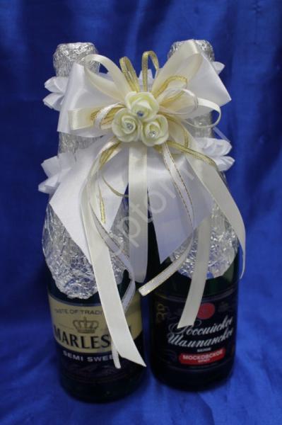 Лента для шампанского (восьмерка) айвори-белая арт.048-058