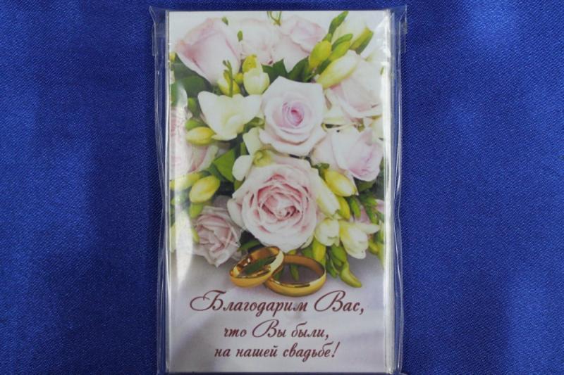 """Магнит """"Благодарим Вас за то, что Вы были на нашей свадьбе"""" арт. 083-102"""