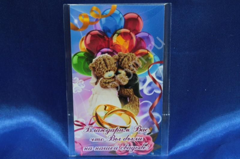 """Магнит """"Благодарим Вас за то, что Вы были на нашей свадьбе"""" арт. 083-104"""