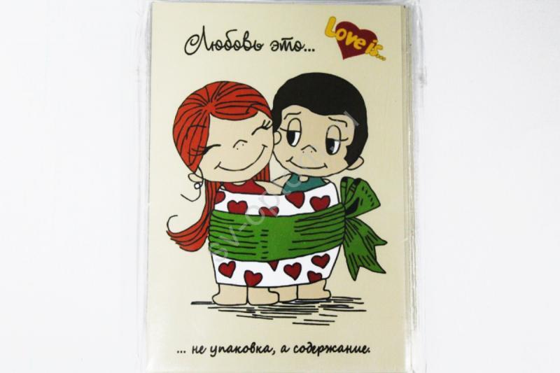 """Магнит """"Любовь это не упаковка, а содержание"""" арт. 083-147"""