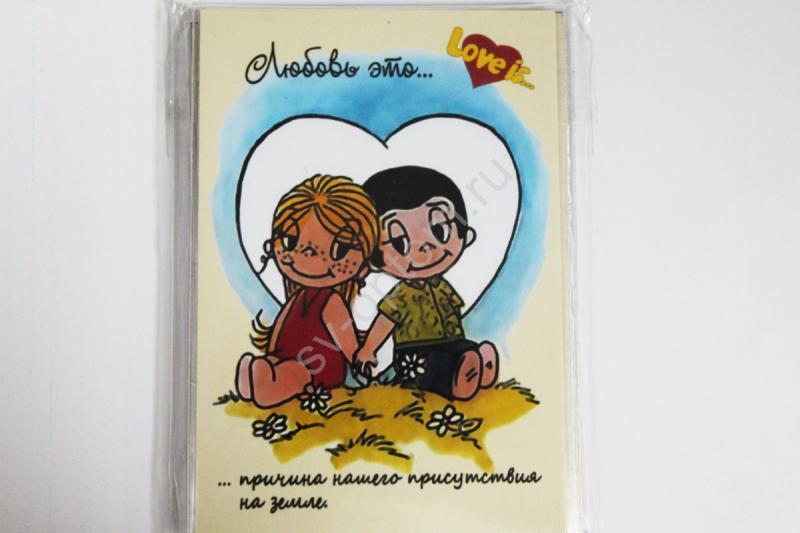 """Магнит """"Любовь это причина нашего присутствия на земле"""" арт.083-149"""