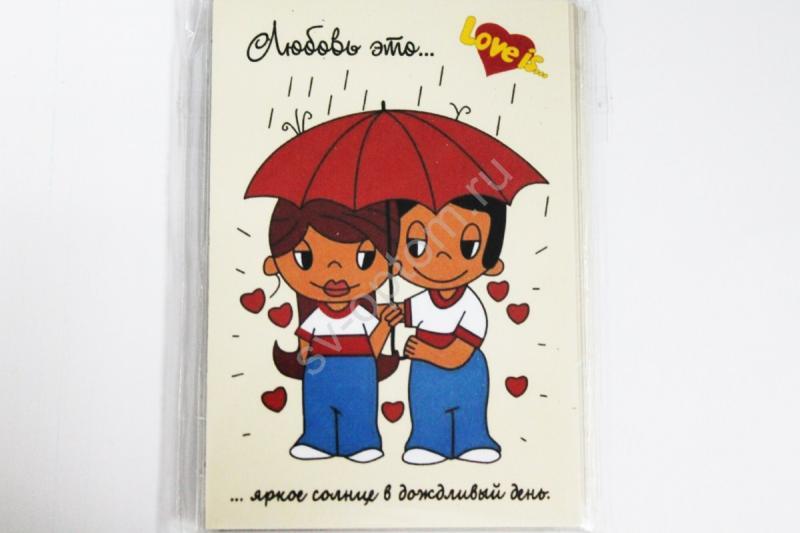 """Магнит """"Любовь это яркое солнце в дождливый день"""" арт. 083-150"""