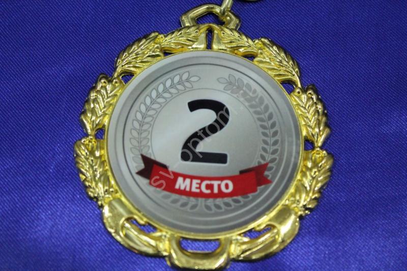 "Медаль ""2 место"" арт. 083-017"