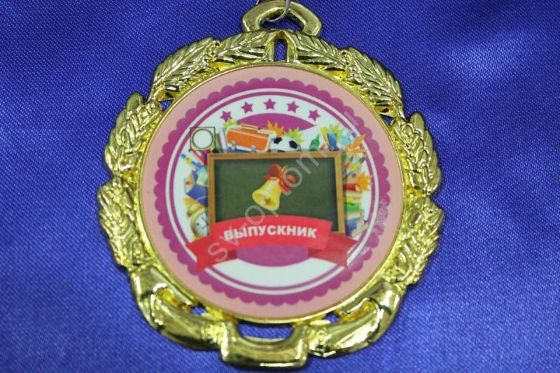 """Медаль """"Выпускник"""" арт. 083-033"""