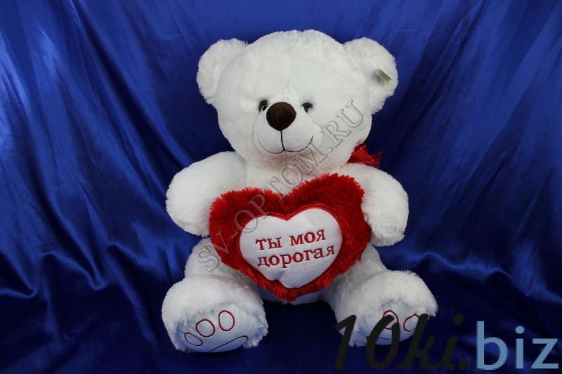 Мишка Высота: 50 см. арт. 129-037 Мягкие игрушки в России