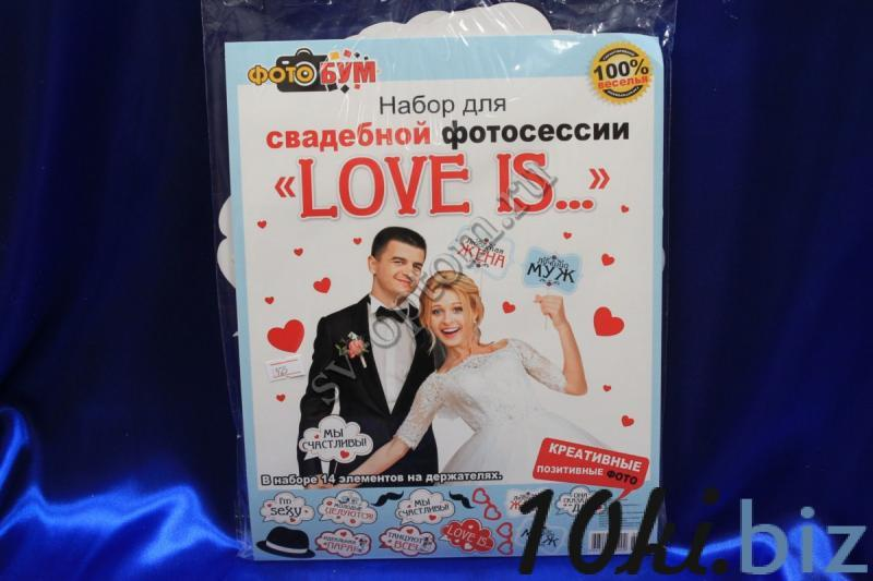 """Набор для фото сессии """"Love is..."""" арт. 085-006 Обьемные буквы и свадебные декорации в Москве"""