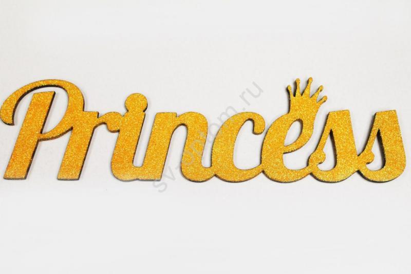 """Надпись """"Princess"""" (Оранжевый глиттер) Дерево, толщина 6мм арт. 004-754"""