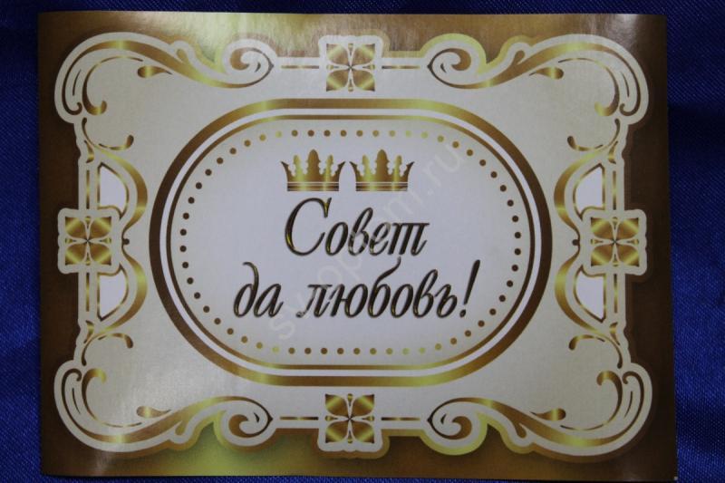 Наклейка на бутылку арт. 049-063