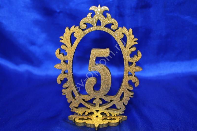 Нумерация на стол резная, высота 16см. Цвет и кол-во столов под заказ, цена за 1 шт. арт. 008-018