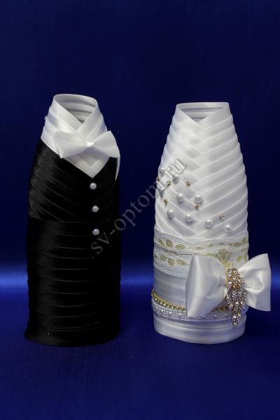 Одежда для шампанского арт. 047-048