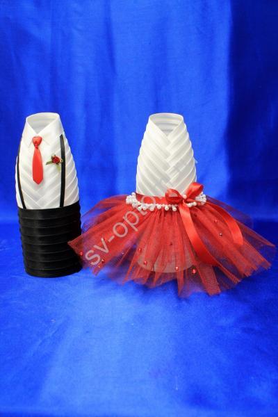 Одежда для шампанского арт. 047-090