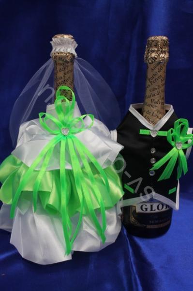 Одежда для шампанского бело-салатовая арт. 047-113