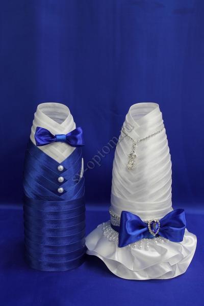Одежда для шампанского бело-синяя арт. 047-018