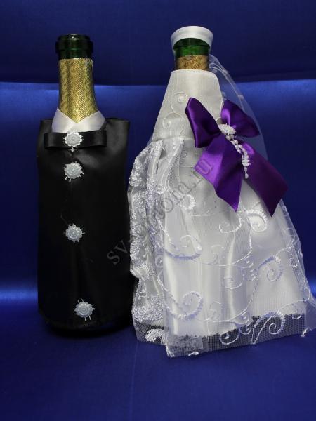 Одежда для шампанского бело-фиолетовая  арт.047-157