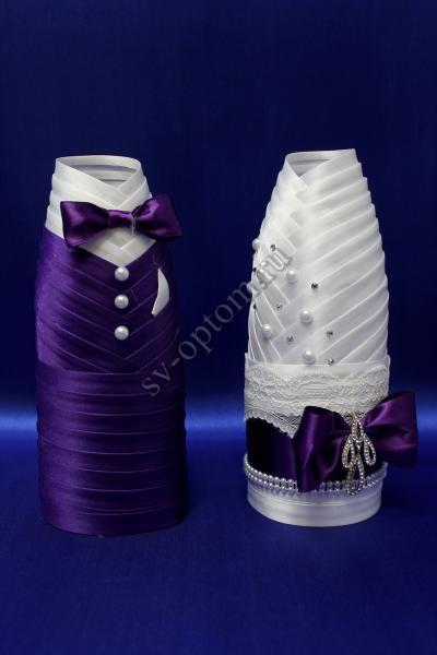 """Одежда для шампанского цвет """"Фиолетоный"""" арт. 047-047"""
