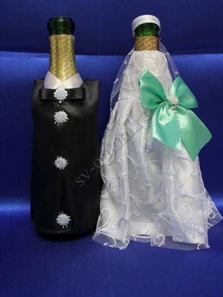 Одежда для шампанского цвет тиффани  арт.047-151