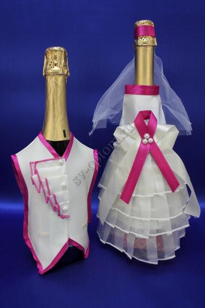 Одежда для шампанскогоайвори-малиновая арт.047-025