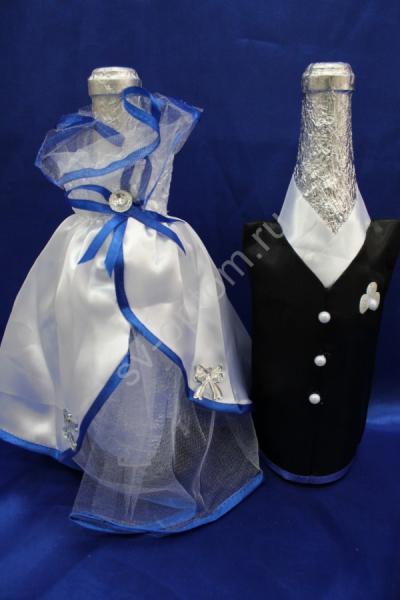 Одежка на шампанское белая с синим,арт.047-124