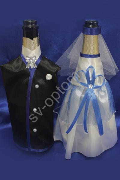 Одежка на шампанское черно-бело-синяя арт. 047-145