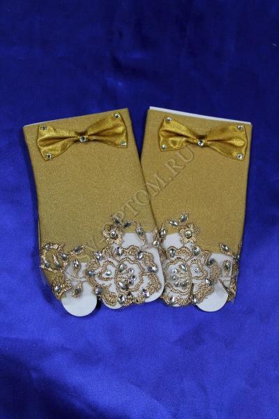 Перчатки Цвет: . арт. 026-057