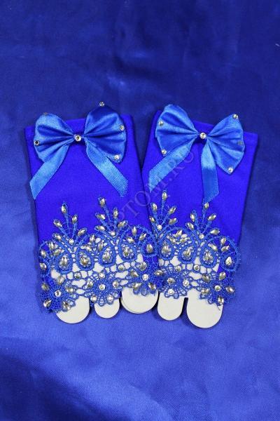 Перчатки Цвет: . арт. 026-059