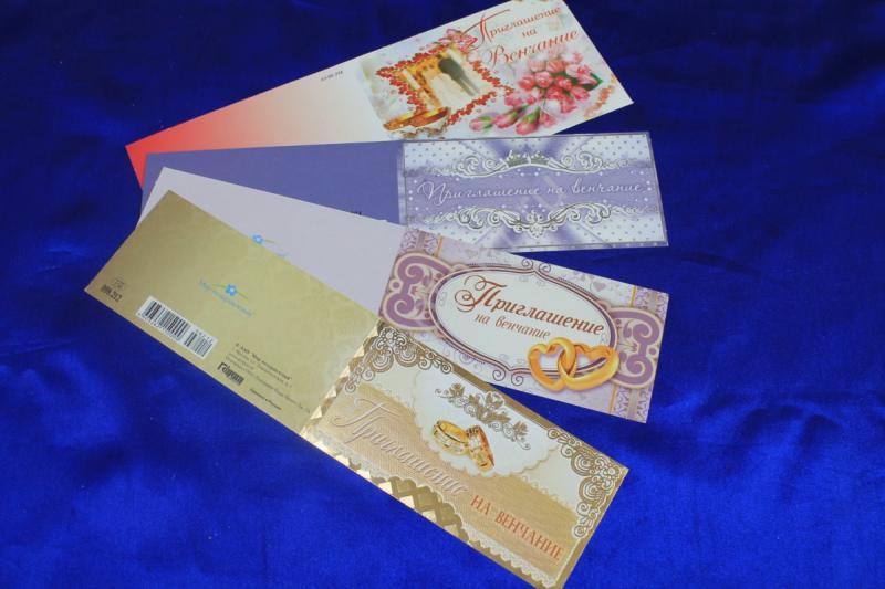 Приглашение на Венчание в ассортименте. (В упаковке 20 штук, цена за 1 упаковку.) арт. 065-17