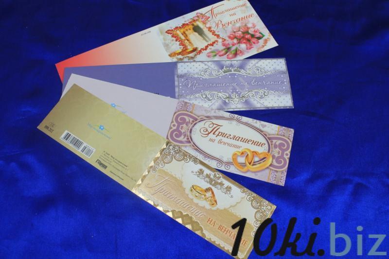 Приглашение на Венчание в ассортименте. (В упаковке 20 штук, цена за 1 упаковку.) арт. 065-17 Свадебные приглашения и рассадочные карточки в России