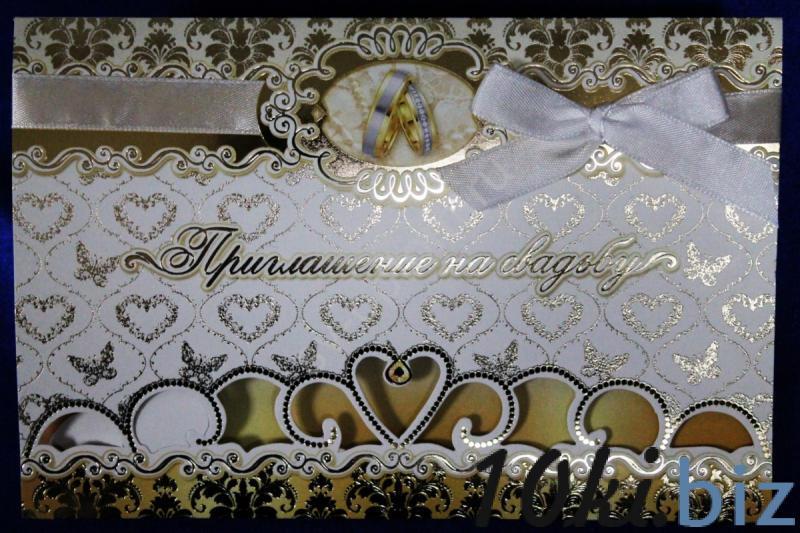 Приглашение с атласной лентой (в упаковке 10 шт. цена за 1 упаковку)арт. 62.752 Свадебные приглашения и рассадочные карточки в России