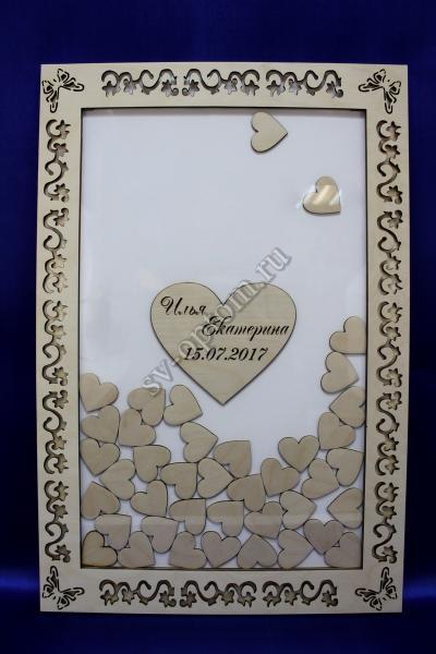 Рамка для сердечек с пожеланиями молодоженам. Фанера, защитное стекло. (ВШ: 60х40 см) арт. 007-014