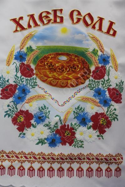 """Рушник """"Хлеб Соль"""" арт.070-251"""