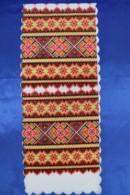 Рушник узкий с окантовкой орнамент (длина 1,2 м) арт. 070-304