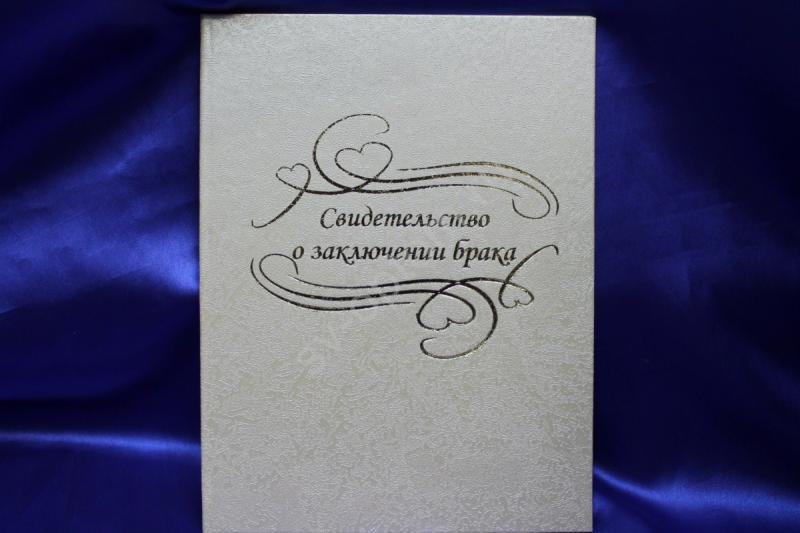 Свидетельство айвори арт. 114-185