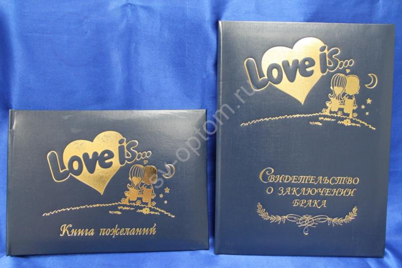 Свидетельство и книга пожеланий синий кожзам арт. 113-094