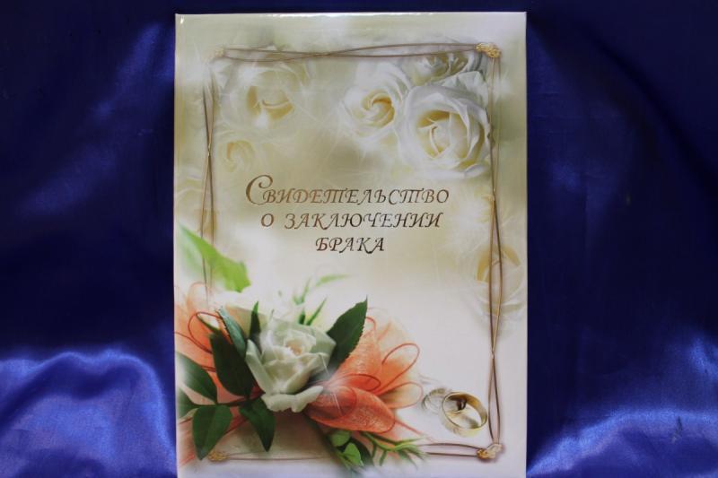 """Свидетельство о заключении брака """"белые розы"""" арт. 114-262"""