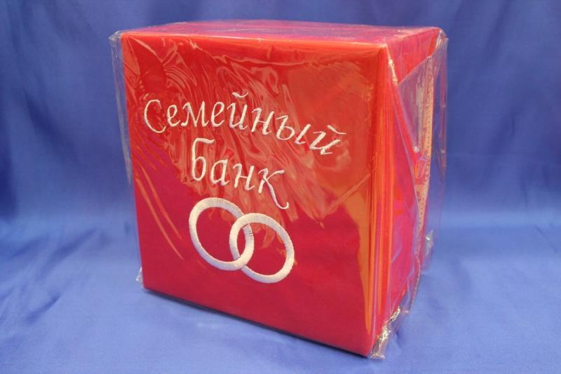 Семейный банк бархатный красный арт. 071-126