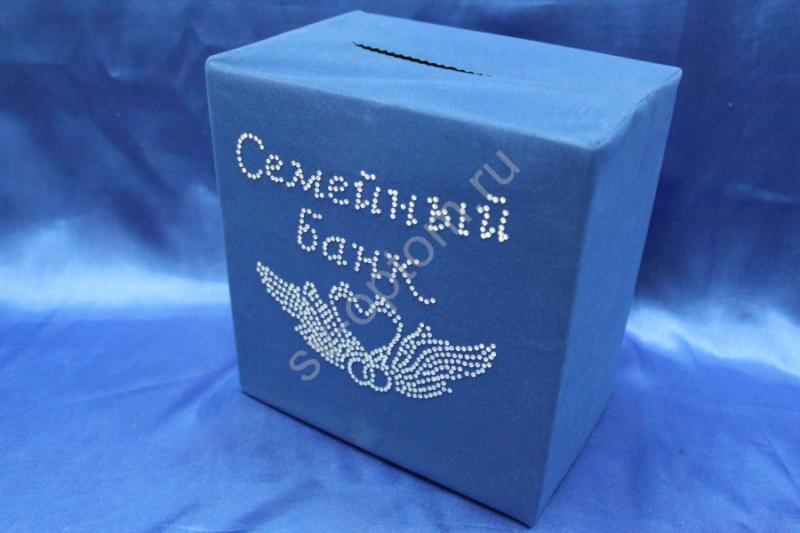 Семейный банк бархатный синий с лебедями стразы арт. 071-130