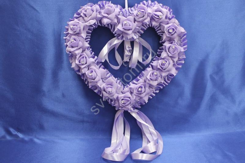 Сердце на атласной основе; 40см; Фиолетовое арт. 098-009