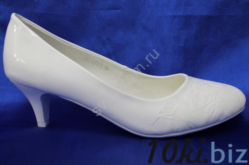 Туфли С-65 Цвет: Белый р.36-41 ВСЕ РАЗМЕРЫ Туфли женские в России