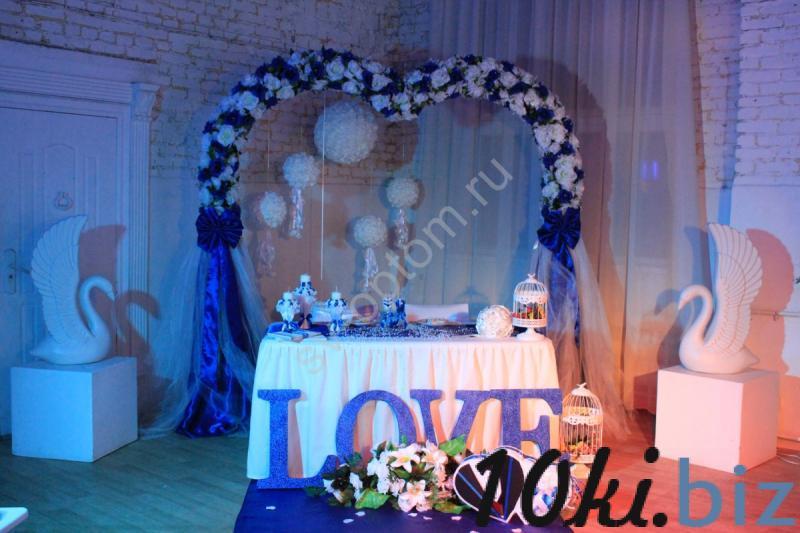 Украшение зала на свадьбу ,арт.102-034 Свадебные товары в России