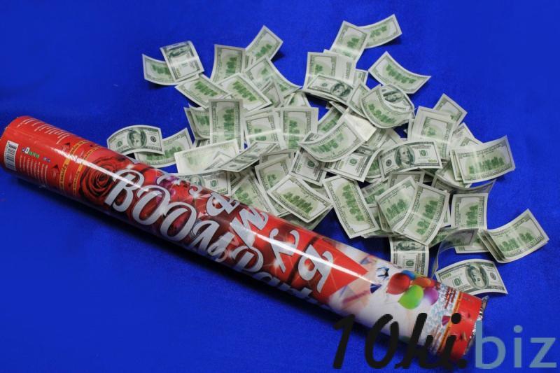 Хлопушка (наполнитель доллары) 40см СД  арт. 077-011 Фейерверки и пиротехника в России