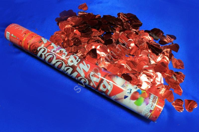Хлопушка (наполнитель красные сердечки из фольги) 40см СД арт. 077-013