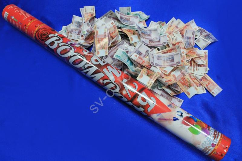 Хлопушка (наполнитель рубли(пять тысяч, тысяча, пятсот) 60см СД арт. 077-015